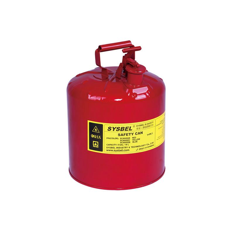 SYSBEL/西斯贝尔 SCAN002R 安全存储罐