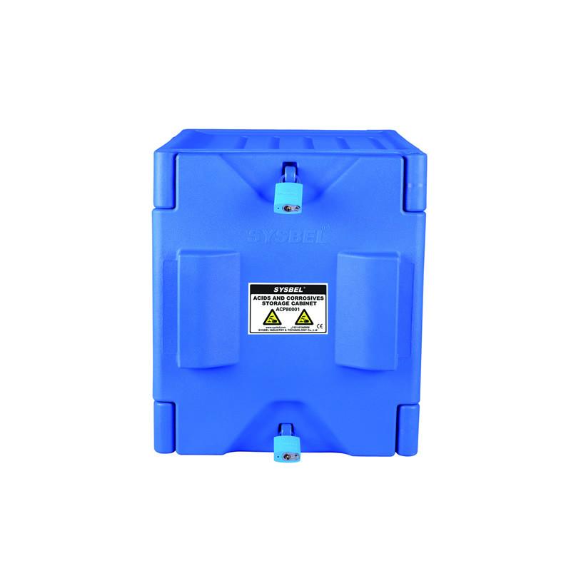 SYSBEL西斯贝尔 ACP80001 强腐蚀性化学品专用安全储存柜
