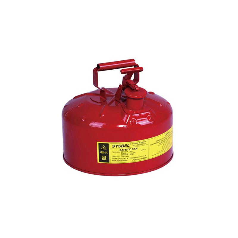 SYSBEL/西斯贝尔 SCAN001R 安全存储罐