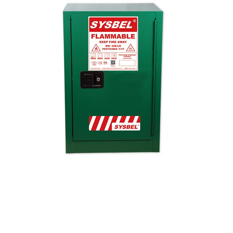 SYSBEL西斯贝尔WA810120G 杀虫剂安全储存柜