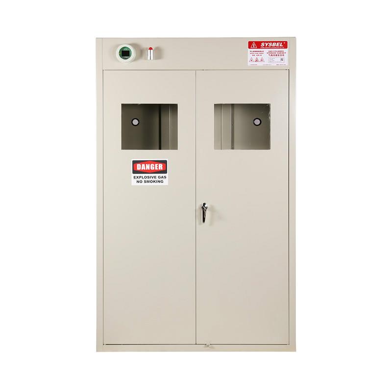 SYSBEL西斯贝尔WA710103 钢制智能气瓶柜