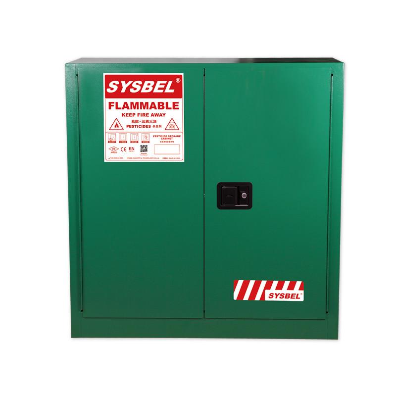 SYSBEL西斯贝尔WA810300G 杀冲剂安全储存柜