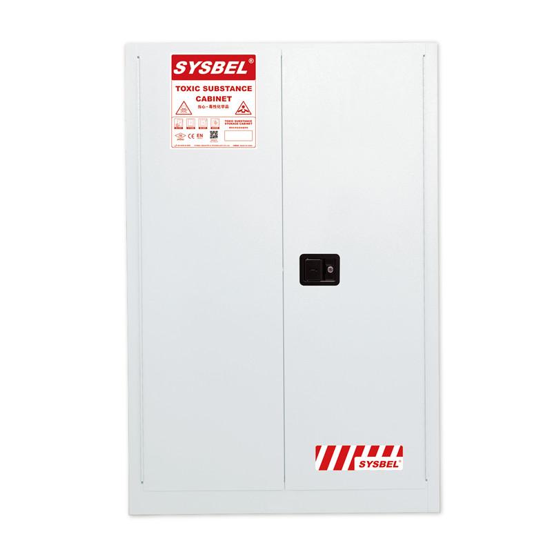 SYSBEL西斯贝尔WA810450W 毒性化学品安全存储柜