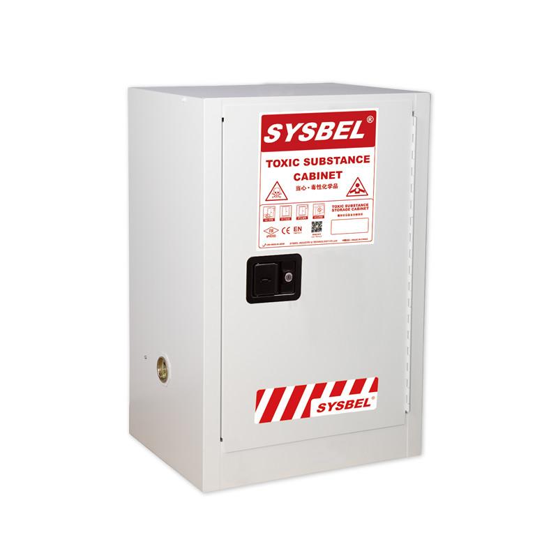 SYSBEL西斯贝尔WA810120W 毒性化学品安全储存柜