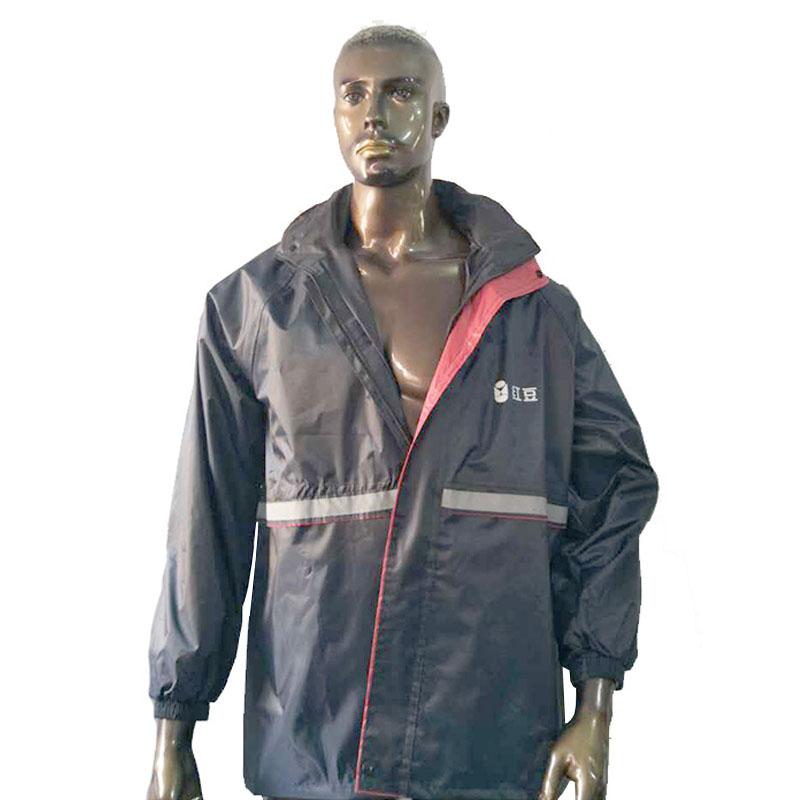 红豆C628安全反光休闲套装雨衣XL