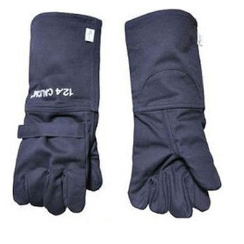 雷克兰AR8-G-TSP防电弧手套深蓝色