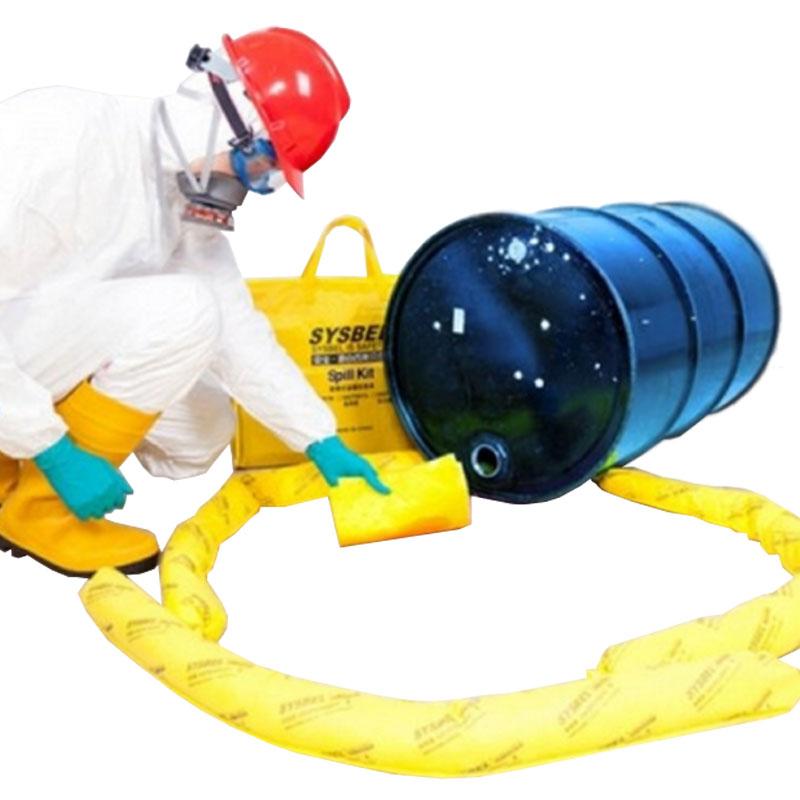 西斯贝尔SKIT001Y 便携式溢漏应急袋(防化类)
