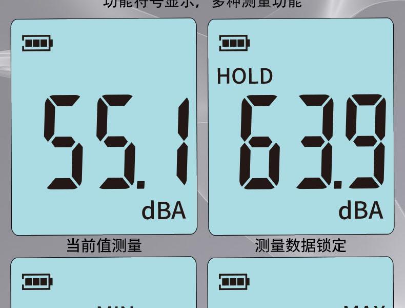 标智GM1352声压计