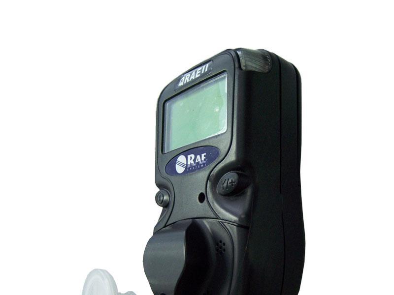 华瑞科力恒PGM-2400 泵吸式四合一气体检测仪(退市)