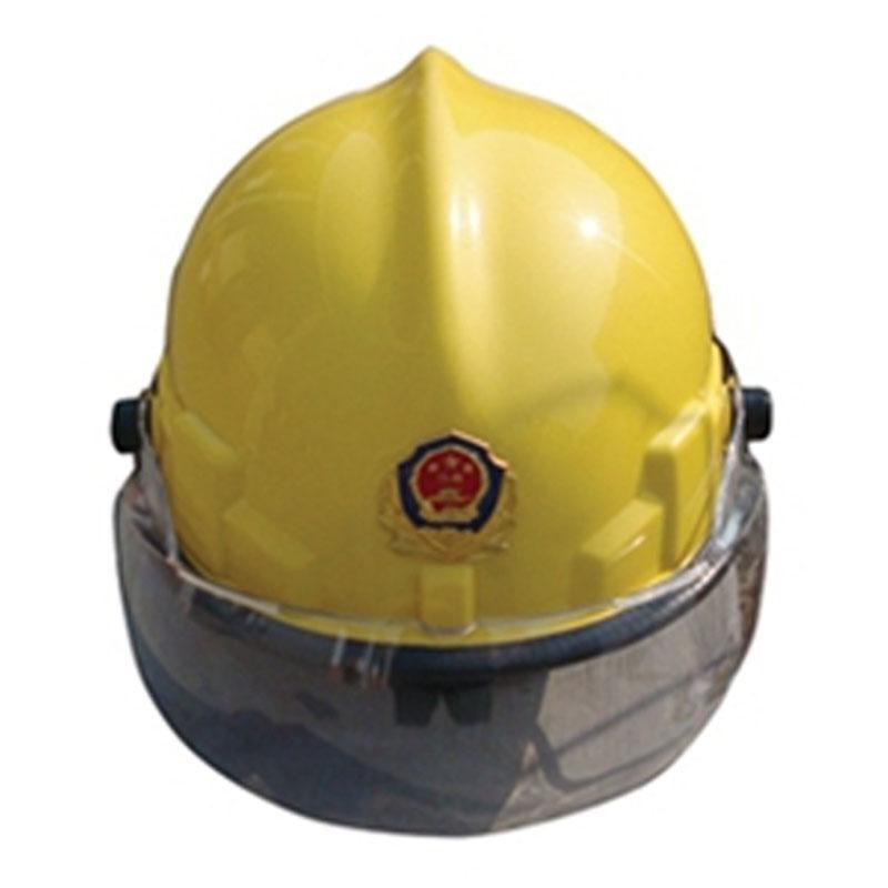 劳卫士XF-LWS-017消防头盔(带矿灯) 黄色