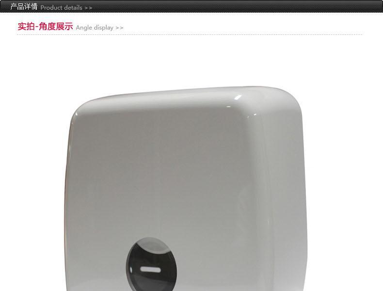 KIMBERLY-CLARK/金佰利 70260 KCP*大卷卫生纸架