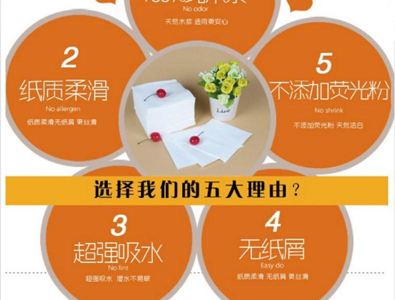 KIMBERLY-CLARK/金佰利 0743-10 SCOTT单层QF餐巾纸300mm