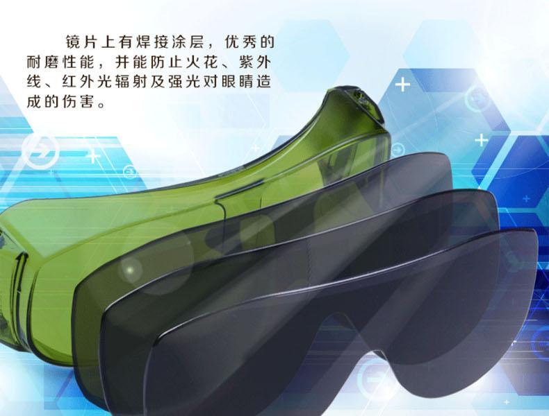 优唯斯9162046外罩式焊接安全眼镜(升级为9161146)