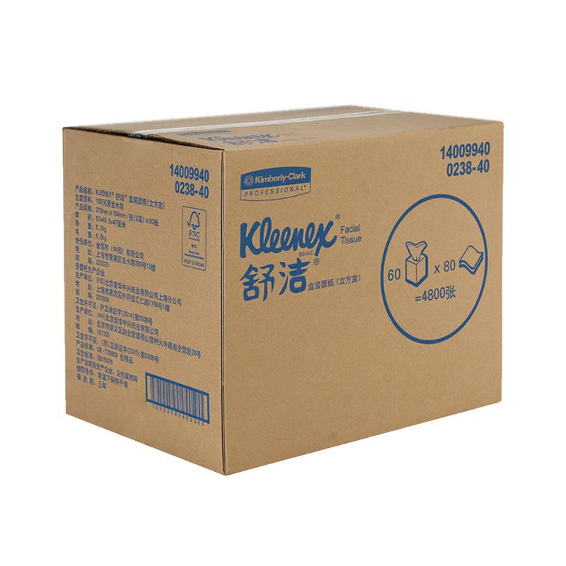 金佰利0238-40 KLEENEX® 舒洁®双层盒装面纸80抽(立方盒) SH