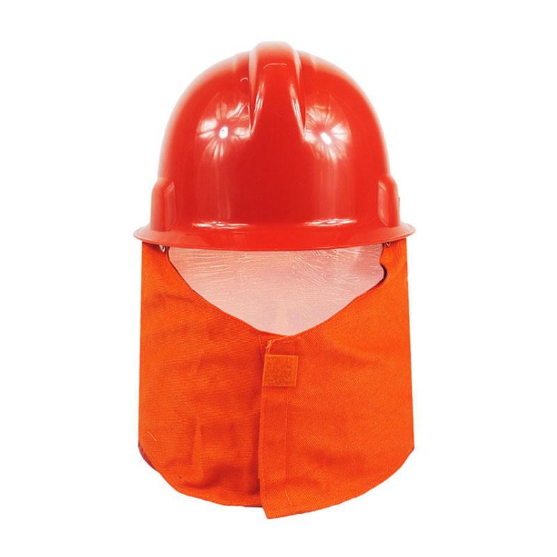 三奇安97式消防头盔