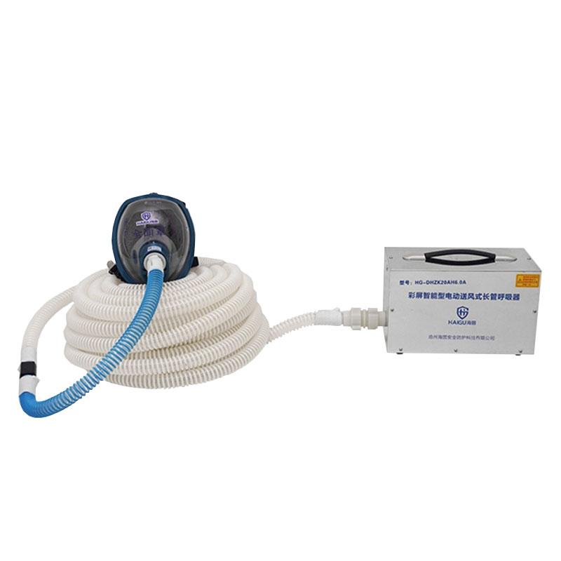 海固HG-DHZK12AH3.0A/Q1-彩屏智能型-单人全面罩电动送风式长管呼吸器