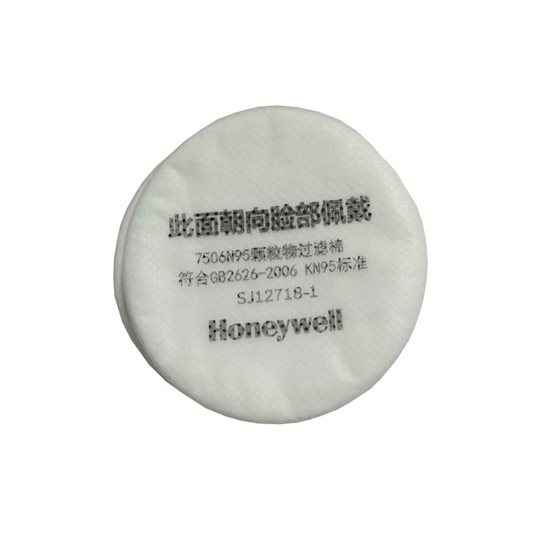 霍尼韦尔 7506N95 N 系列滤棉