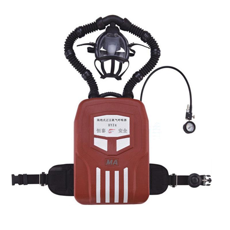 恒泰HYZ4型隔绝式正压舱式氧气呼吸器