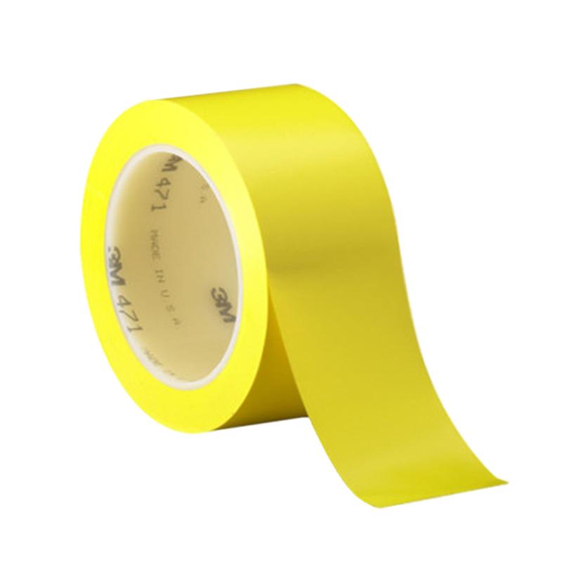 3M 471标识胶带黄色-80MM*33M