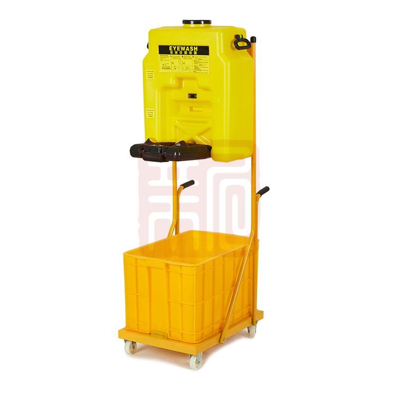 鹰兽6650移动式53L便携式大容积储水桶式免管路安装紧急洗眼器封面