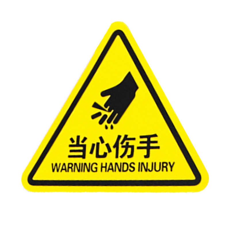 百劳汇2-002标识牌警示