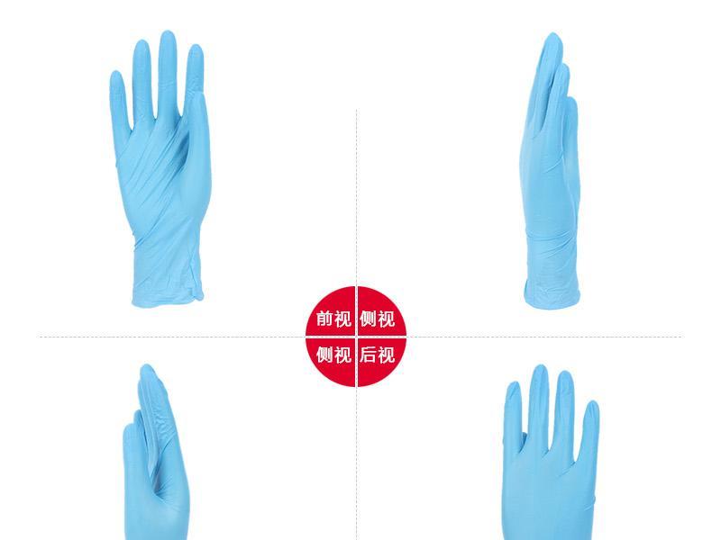 SAFEMAN君御 SF7313A 浅蓝色一次性丁腈橡胶手套S