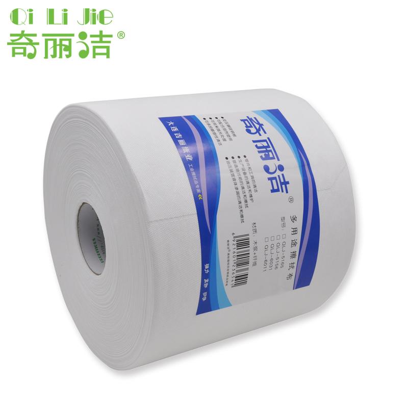 奇丽洁6011 工业用擦拭纸 25cm*30cm*650pcs
