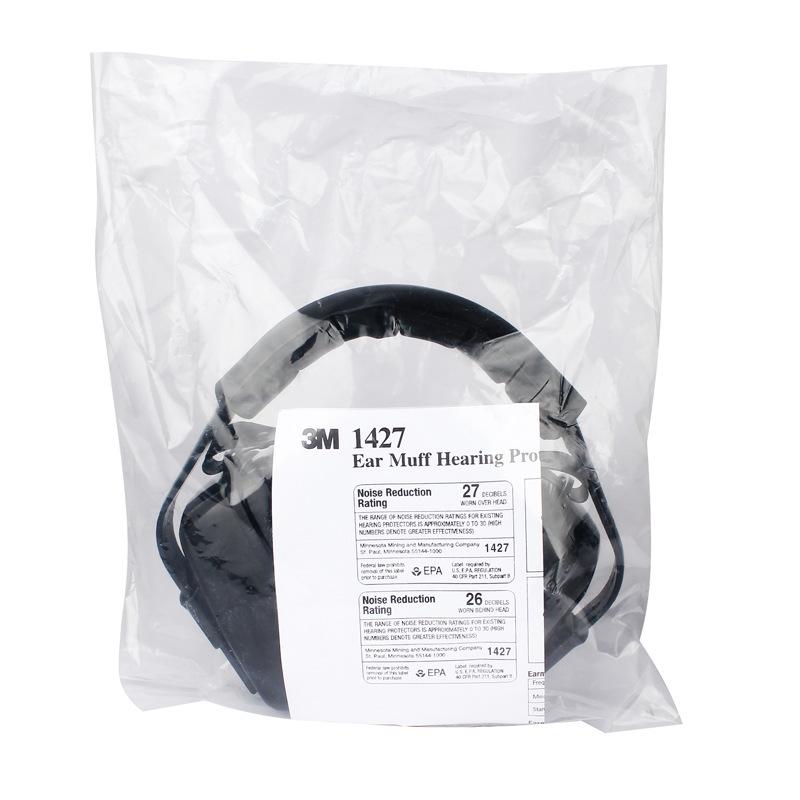 3M 1427 耳罩(NNR27dB)