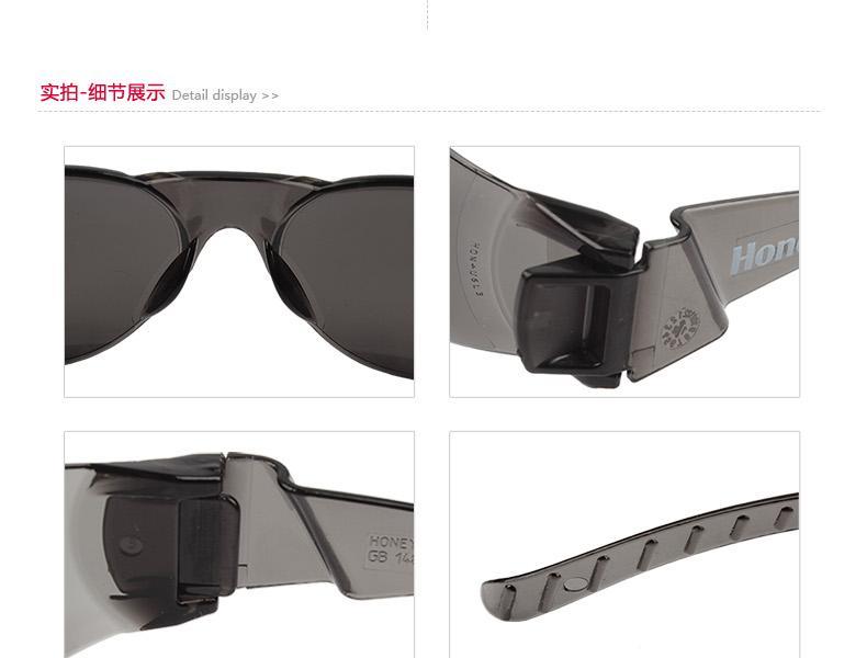 霍尼韦尔D4Y S99101 S99防雾抗紫外线防护眼镜(灰色)