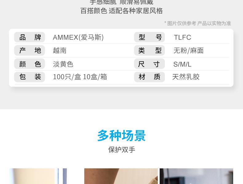 AMMEX爱马斯TLFC40100一次性淡黄色乳胶手套特小号(标准型 无粉 麻面)