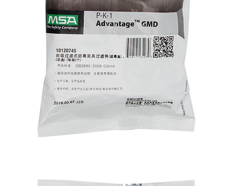 梅思安 10120745 GMD滤片(原编号815358)