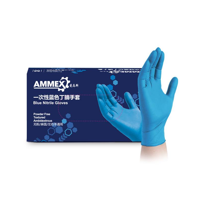 AMMEX爱马斯APFNC48100一次性蓝色丁腈手套特大号(标准型、无粉、麻面)