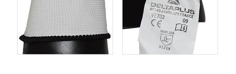 DELTAPLUS/代尔塔 201702-9无硅PU涂层精细操作手套 VE702
