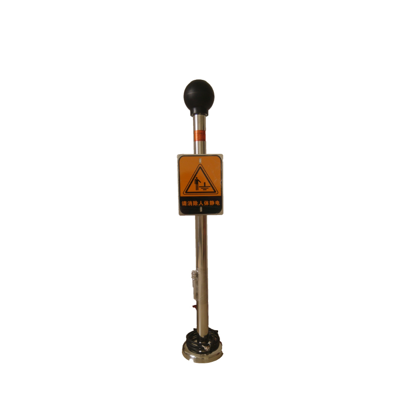 诺安NAFZJ-1 智能人体静电释放器