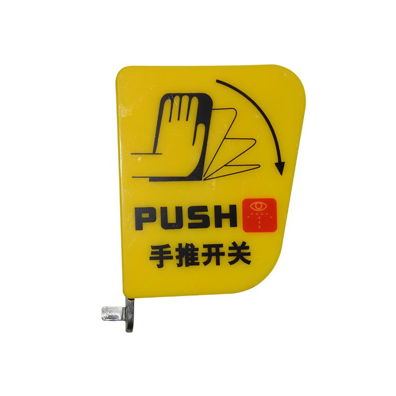 云鹏YP-204 ABS复合式洗眼器