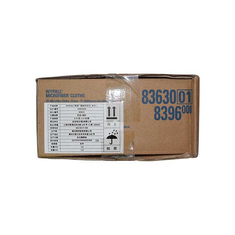 金佰利8363010 WypAll抗菌型超细纤维布( 绿色 )