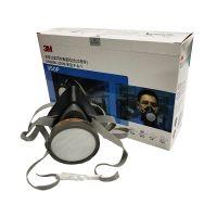 3M 350P尘毒呼吸防护套装 10套/箱