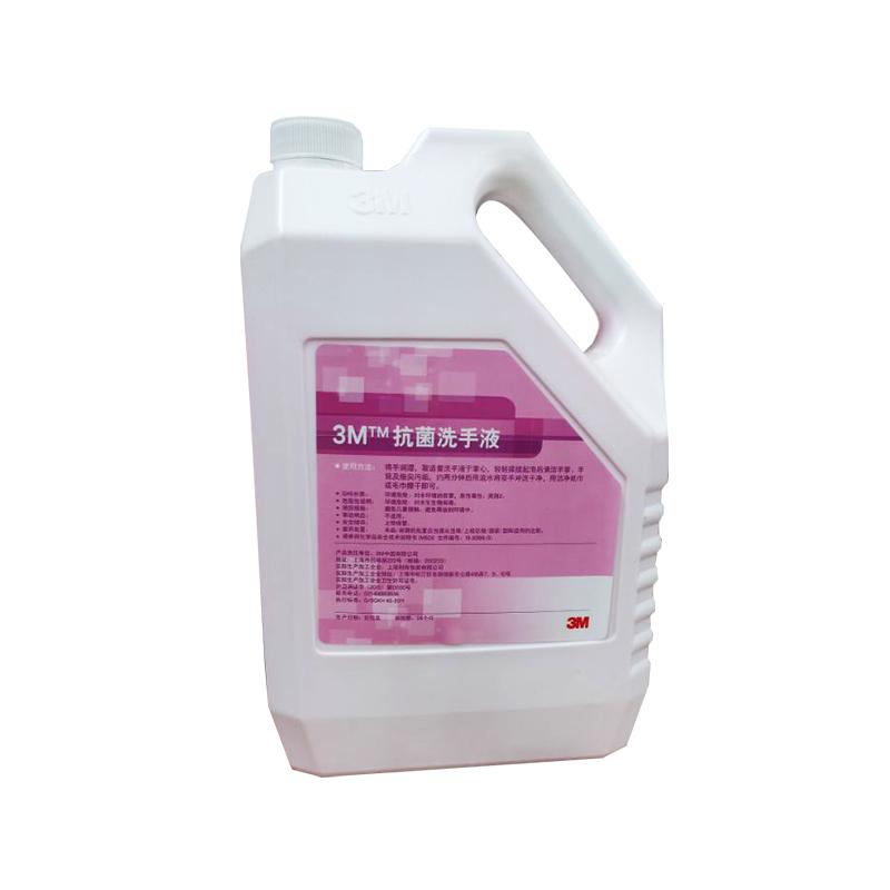 3M 抗菌洗手液