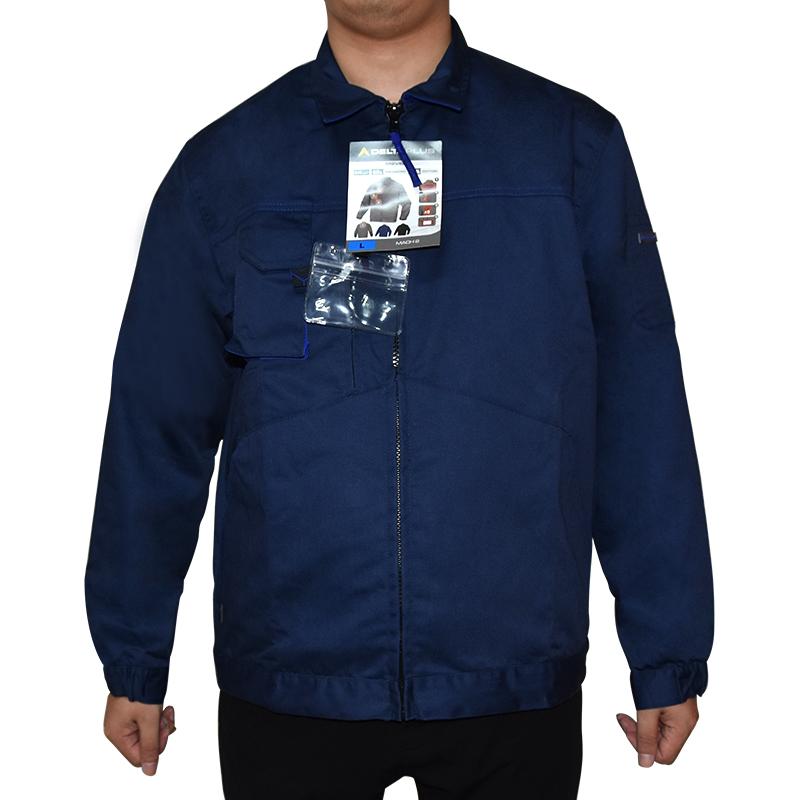 代尔塔405108 M2VES夹克工装 藏青色(停用)