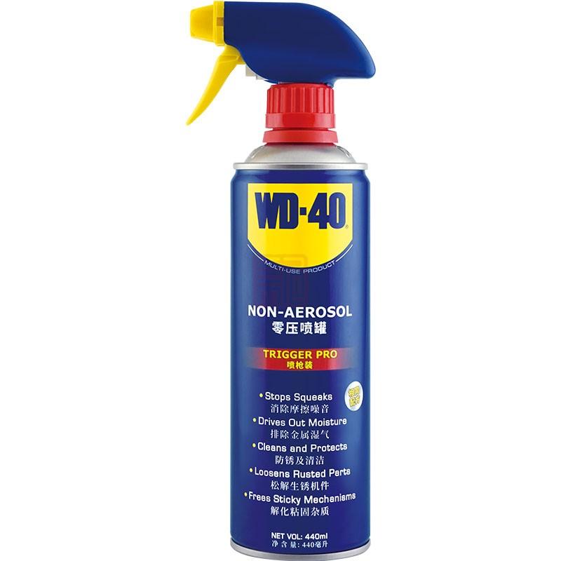 WD-40 86440T 零压喷罐 440毫升封面