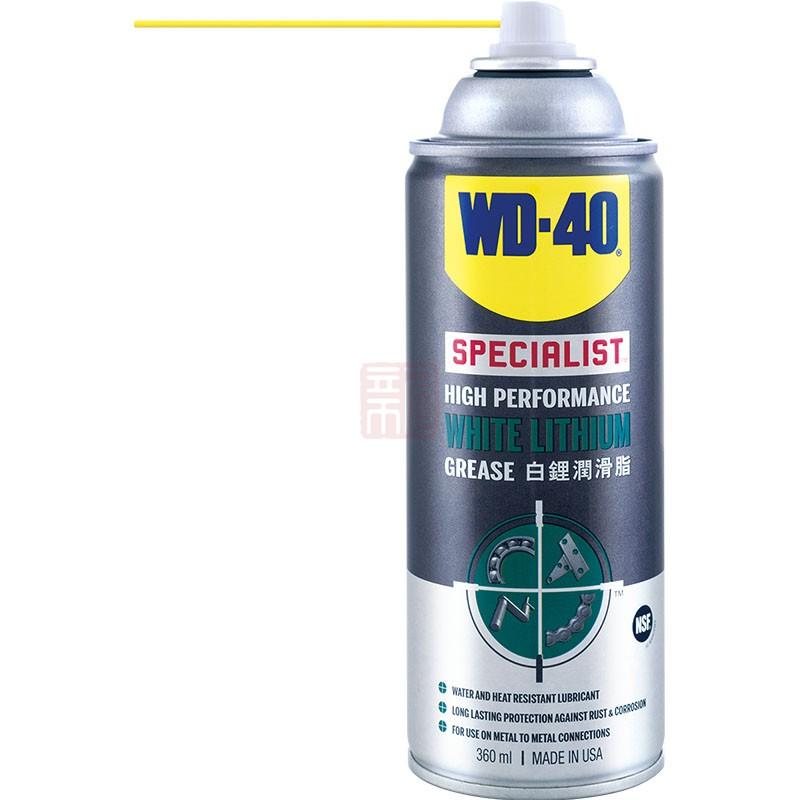 WD-40 852336专家级高效白锂润滑脂360ml封面