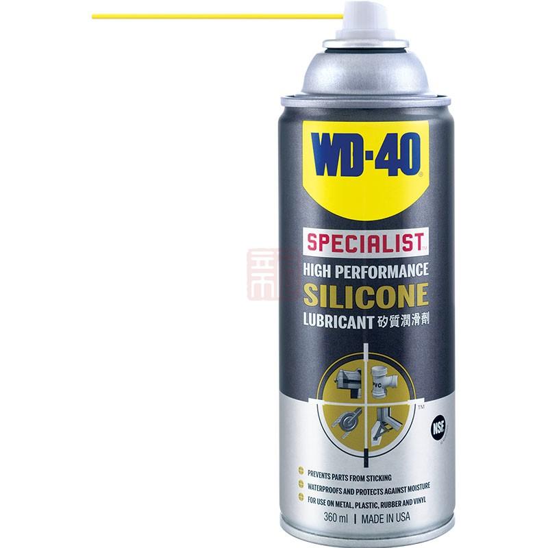 WD-40 专家级高效矽质润滑剂360ml(852136)封面