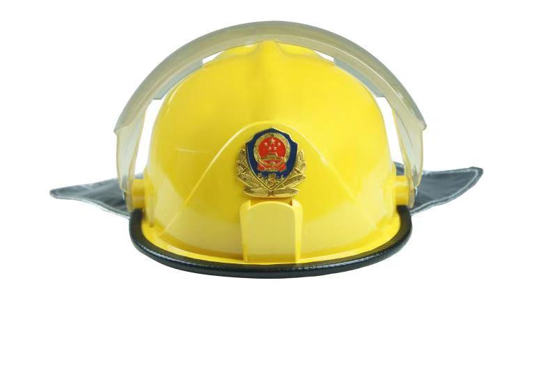 美康MKF-26-8消防头盔(带3C)