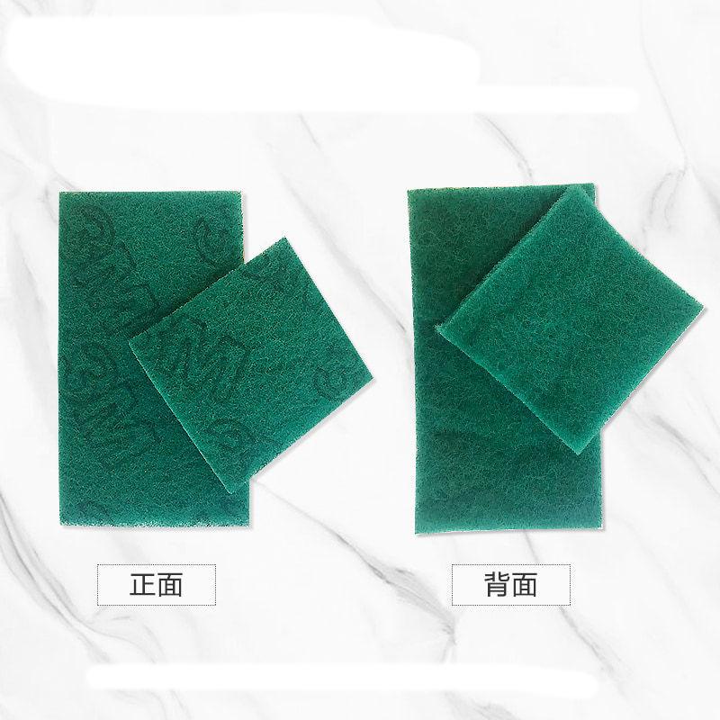 3M 92#通用百洁布卷 9厘米X4米