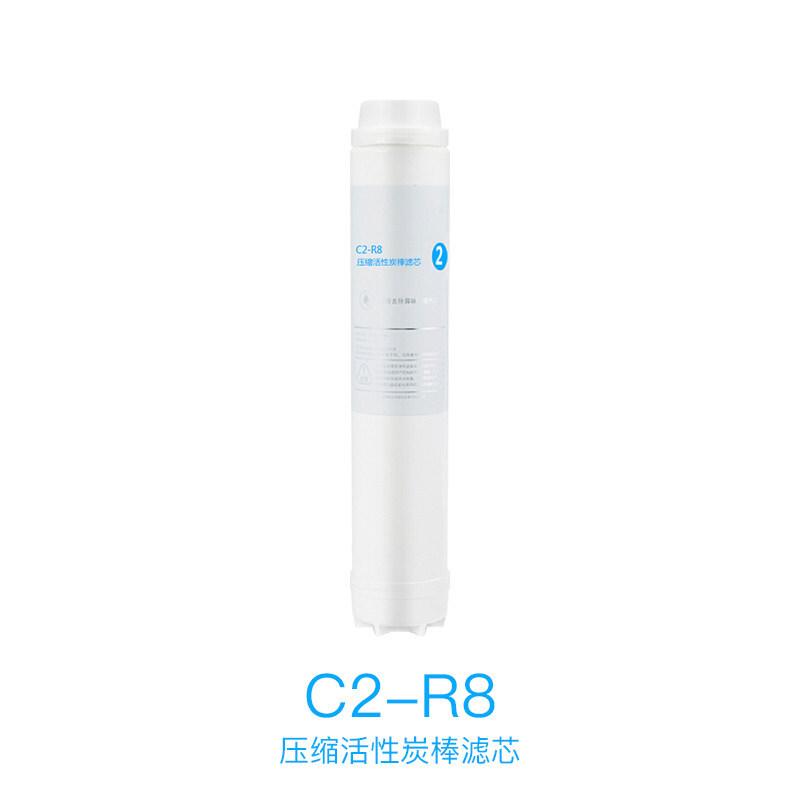 3M C2-R8纯水机滤芯