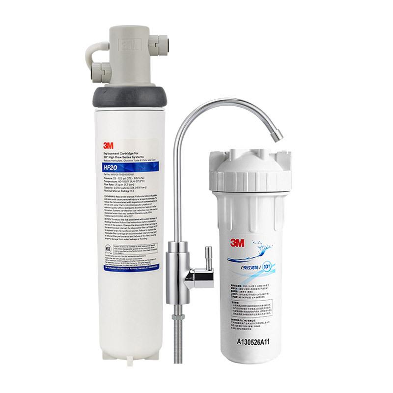3M 净水器BEV120套机(不含配件包)