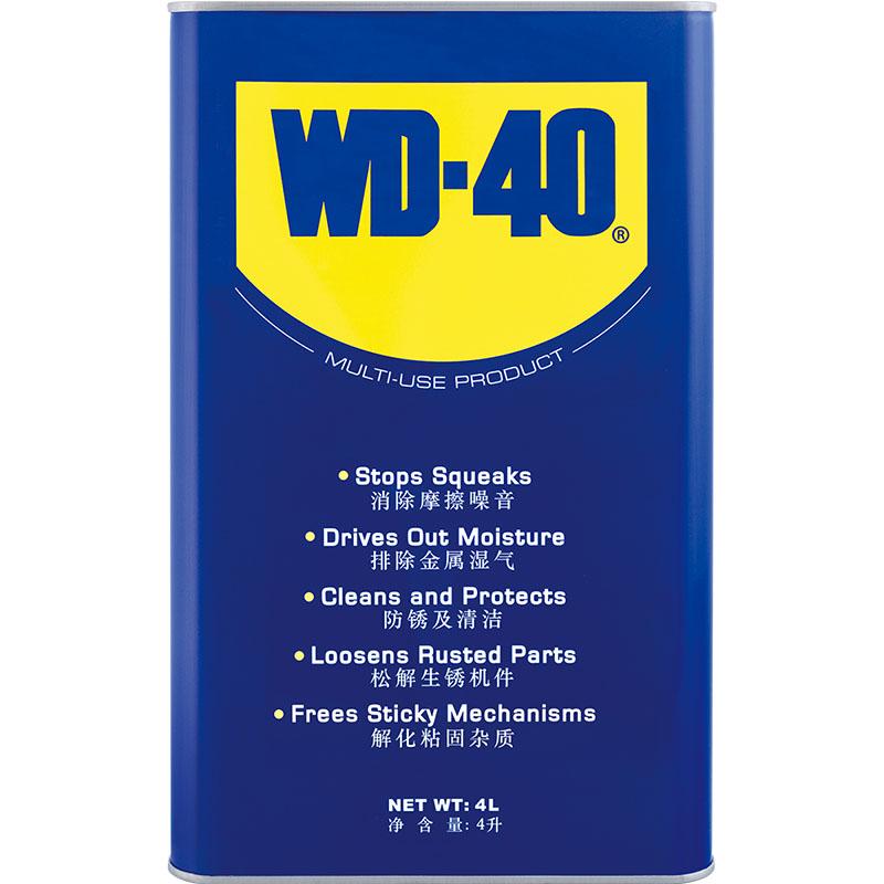 WD-40 多用途产品 桶装4L(86804A)
