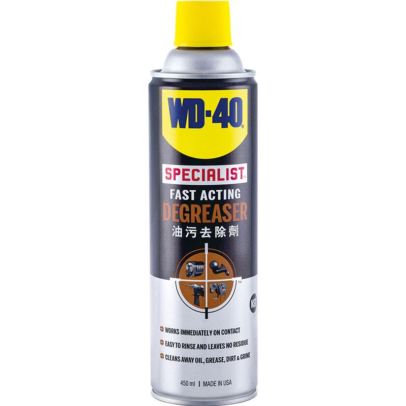 WD-40 专家级快速油污去除剂 450ml(852245)