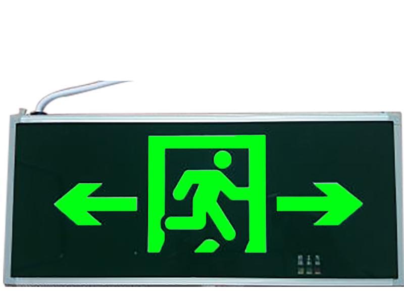 敏华M-BLZD-1LROEI5WCAD LED安全出口指示灯左右箭头