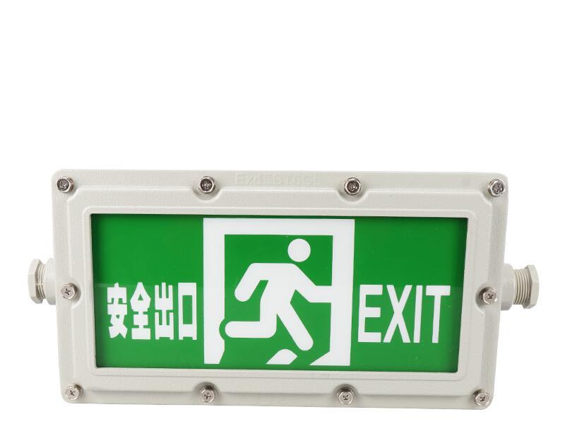 敏华M-BLZD-1LROEI5WCAD LED安全出口指示灯 无指示方向
